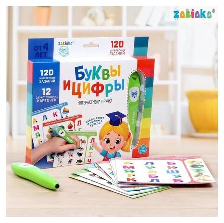 Обучающая игрушка «Буквы и цифры», звук, свет  Zabiaka