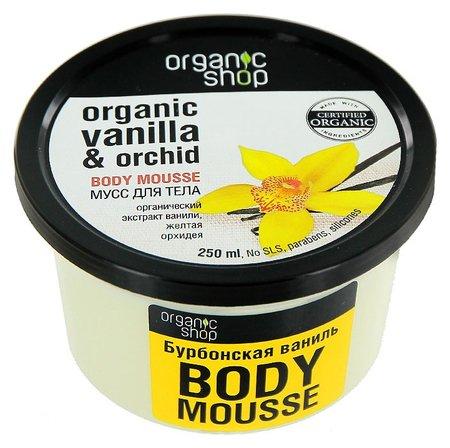 Мусс для тела Бурбонская ваниль Organic Shop