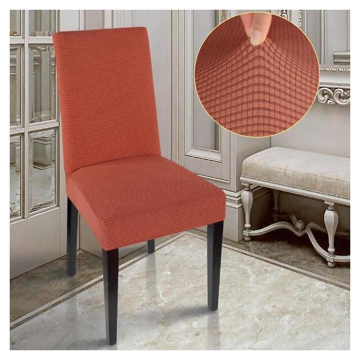 Чехол на стул «Комфорт»  Marianna