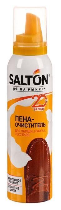 Пена-очиститель Salton для изделий из кожи и ткани, 150мл  Salton