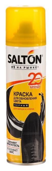 Краска для обуви из замши, нубука и велюра Salton, черный, 250 мл обновление цвета  Salton