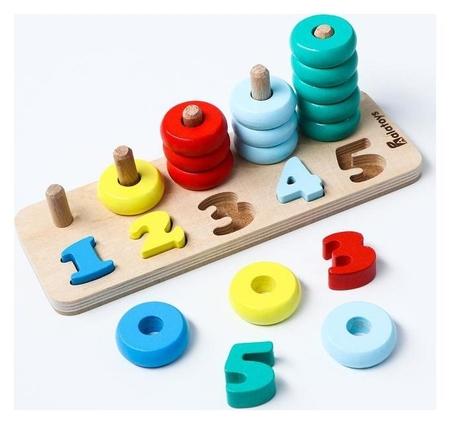 Пирамидка «Счёты» основание, 5 съёмных цифр, 15 деталей, 21 × 7.5 × 7.3 см  Alatoys