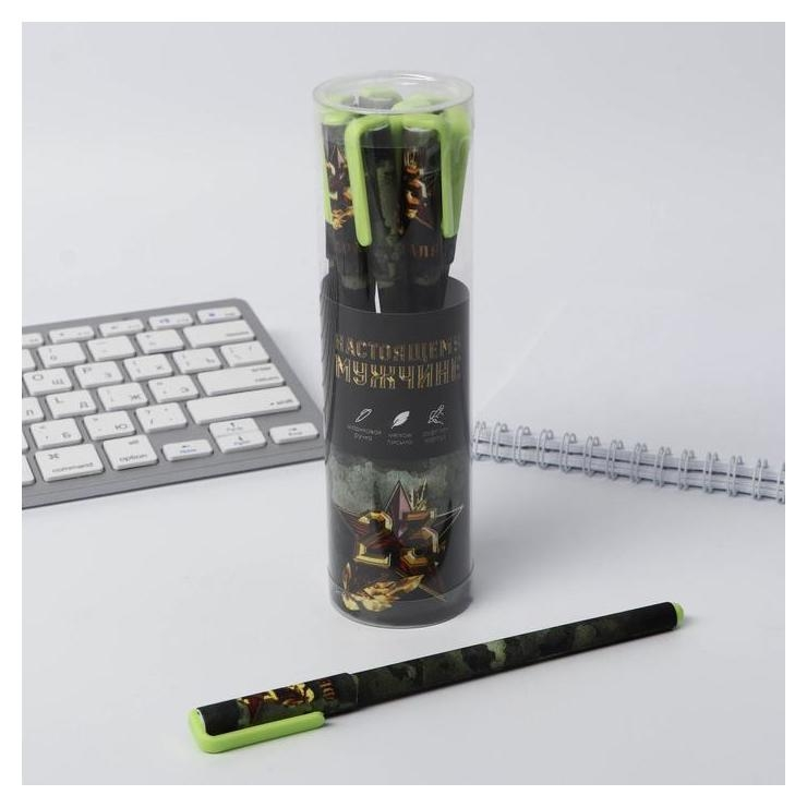 """Ручка с колпачком и нанесением Soft-touch """"Настоящему герою""""  ArtFox"""