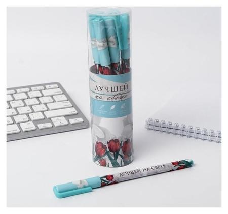 """Ручка с колпачком и нанесением Soft-touch """"Лучшей на свете""""  ArtFox"""