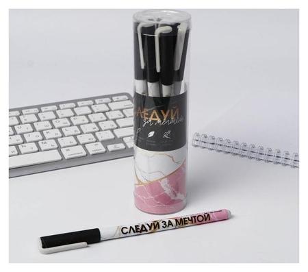 """Ручка с колпачком и нанесением Soft-touch """"Следуй за мечтой""""  ArtFox"""
