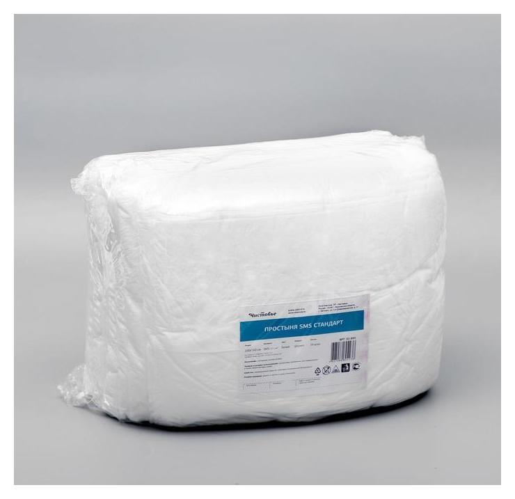Простыня SMS стандарт белый 200х160 см 20 шт/упк (Поштучно), 02-895  Чистовье