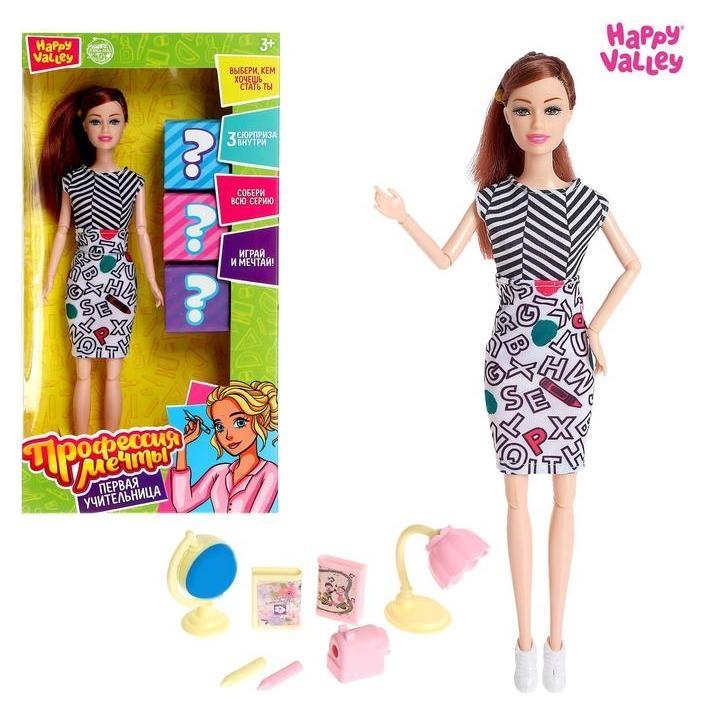 Кукла «Профессия мечты. первая учительница», с аксессуарами  Happy Valley