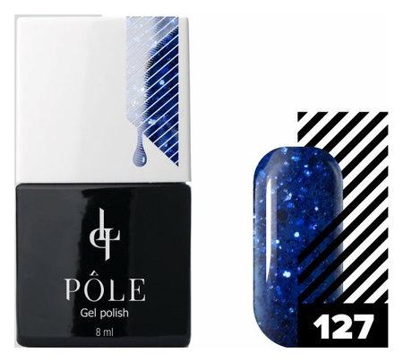 Тон 127 Синий с блестками  POLE