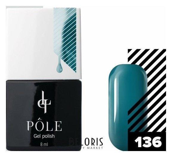 Купить Лак для ногтей POLE, Цветной гель-лак POLE , Россия, №136 - тропический какаду