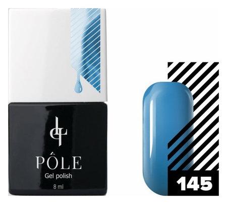 Тон 145 Сияющий голубой  POLE