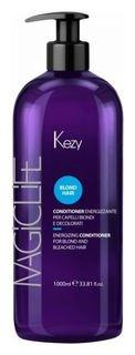 Кондиционер укрепляющий для светлых и обесцвеченных волос  Kezy