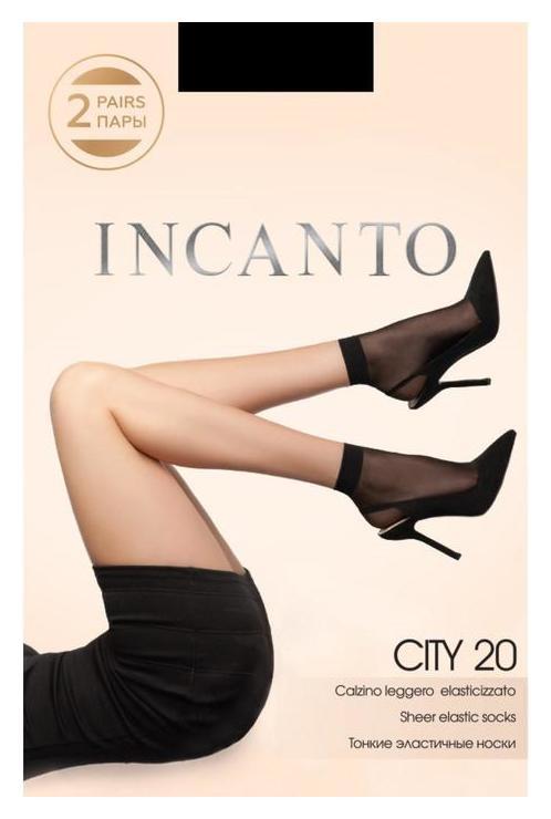 Носки женские Incanto City 20 ден (2 пары) цвет телесный (naturel)  Incanto
