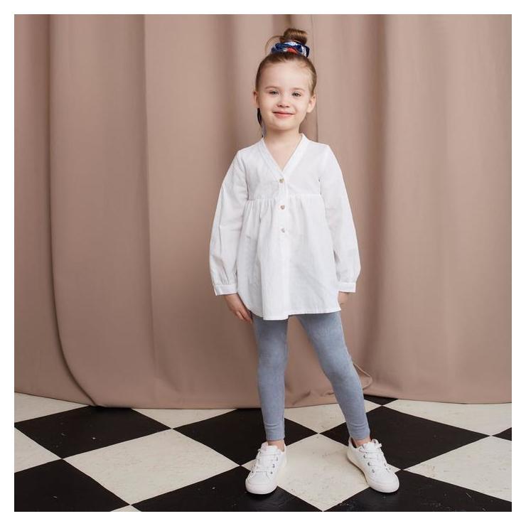 Лосины для девочки Minaku: Casual Collection Kids, цвет серый, рост 98 см  Minaku