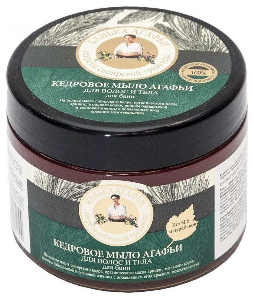 Кедровое мыло для волос и тела  Рецепты бабушки Агафьи
