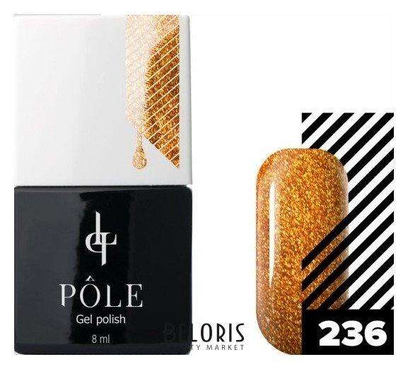Купить Лак для ногтей POLE, Цветной гель-лак POLE , Россия, №236 - золотой мак