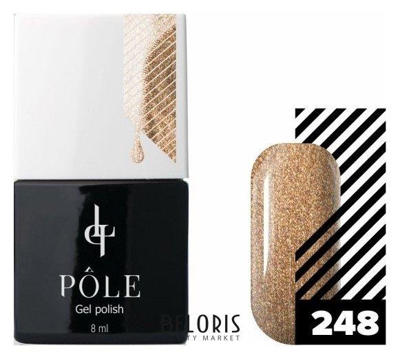 Купить Лак для ногтей POLE, Цветной гель-лак POLE , Россия, №248 - песчаная буря