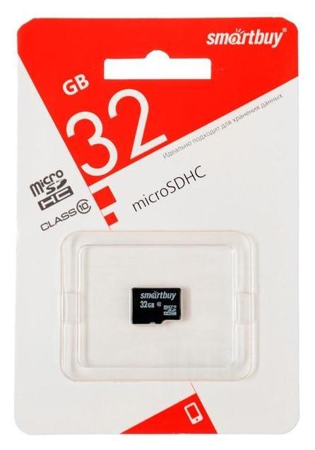 Карта памяти Smartbuy Microsd, 32 Гб, Sdhc, класс 10 Smartbuy