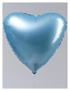"""Шар фольгированный 19"""" сердце, нежно-голубой  Agura"""