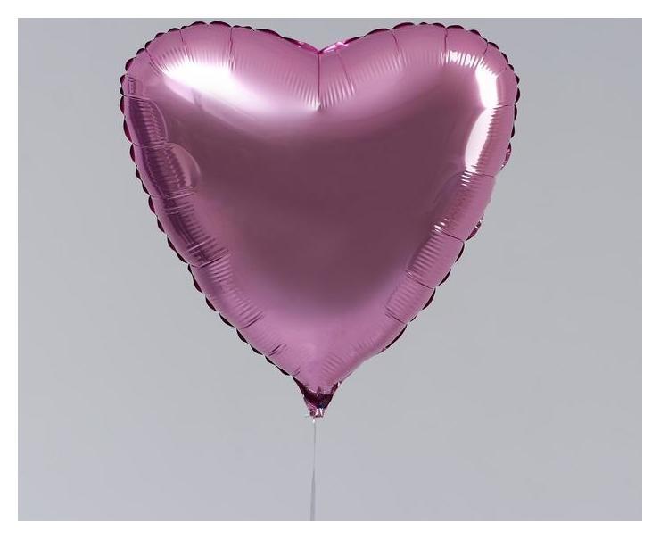 """Шар фольгированный 19"""" сердце, нежно- розовый  Agura"""