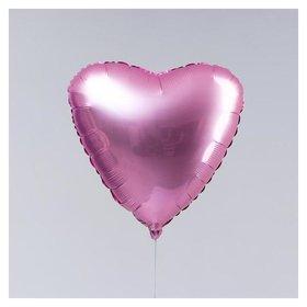 "Шар фольгированный 19"" сердце, мистик фламинго  Agura"