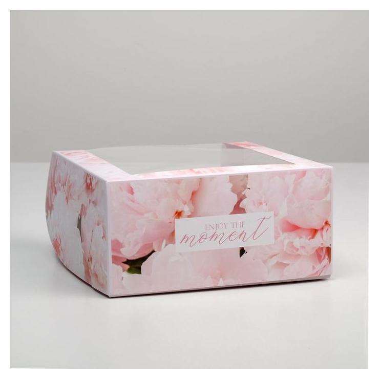 Коробка для торта с окном Enjoy The Moment 23 х 23 х 11 см  Дарите счастье