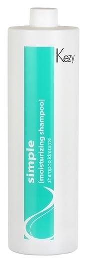 Бальзам для поддержания цвета окрашенных волос Color maintaining conditioner