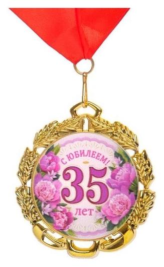 Медаль юбилейная с лентой 35 лет. цветы, D = 70 мм NNB