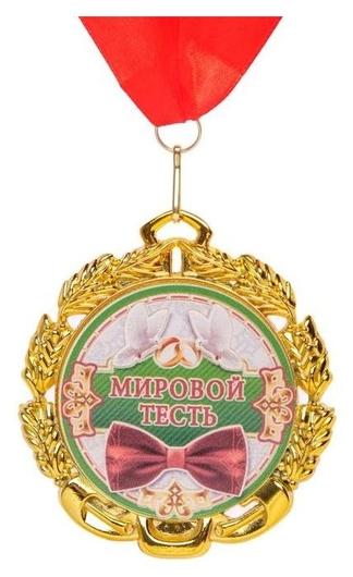 Медаль с лентой Тесть, D = 70 мм NNB