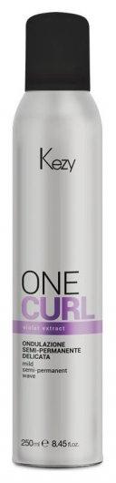 Однофазная полустойкая щадащая завивка One curl violet extract Kezy One Curl