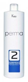 """Средство для перманентной завивки химически обработанных волос """"Perma 2"""""""