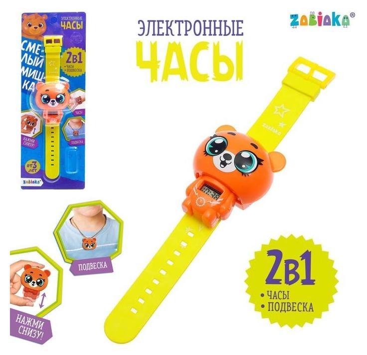 Электронные часы «Смелый мишка», цвет оранжевый  Zabiaka