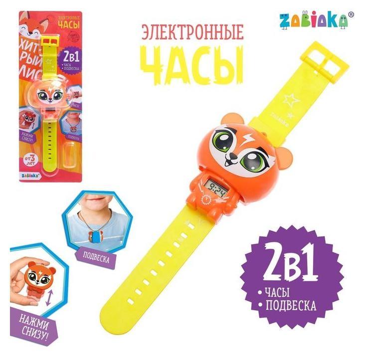 Электронные часы «Хитрый лис», цвет оранжевый Zabiaka