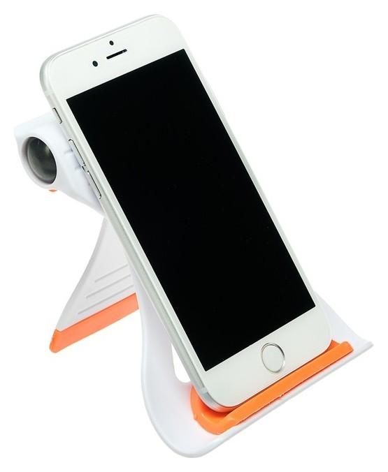 Подставка для телефона Luazon, складная, усиленная, регулируемая высота, оранжевая  LuazON
