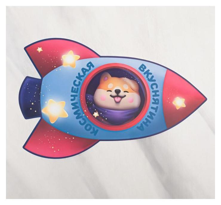 Коврик под миску «Космическая вкуснятина», 35х22 см  Пушистое счастье