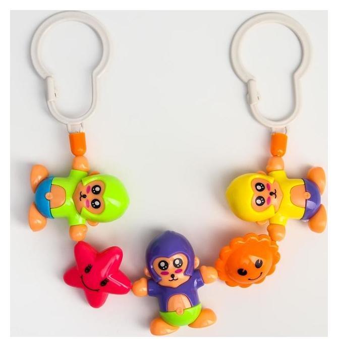 Растяжка на коляску/кроватку «Обезьянки», 3 игрушки  Крошка Я