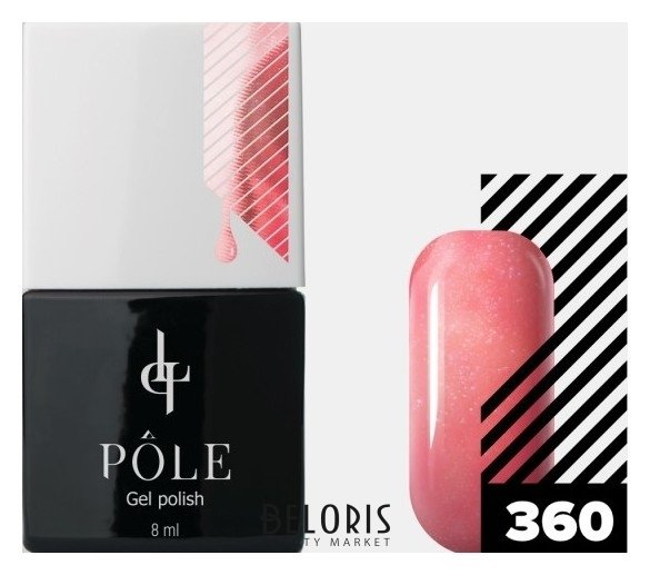 Купить Лак для ногтей POLE, Цветной гель-лак POLE , Россия, №360 - земляничная глазурь