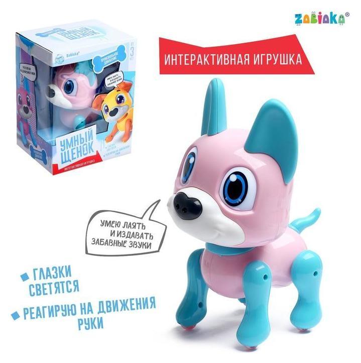 Интерактивная игрушка «Умный щенок», звук, свет  Zabiaka