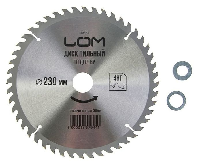 Диск пильный по дереву Lom, точный рез, 230 х 30 мм, 48 зубьев + кольца 20/30, 16/30  LOM