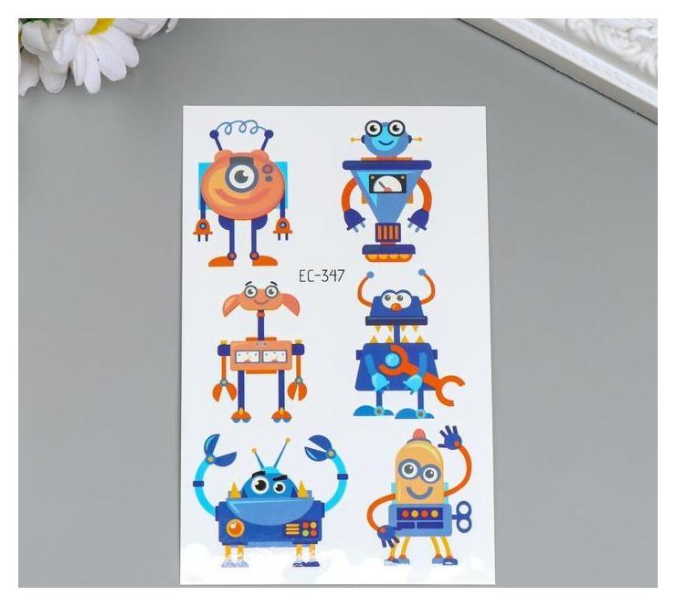Татуировка на тело цветная Роботы 12х7,8 см NNB