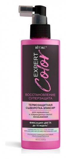 Термозащитная сыворотка - эликсир для волос несмываемая  Белита - Витекс