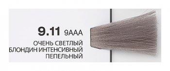 Тон 9.11 Очень светлый блондин интенсивный пепельный
