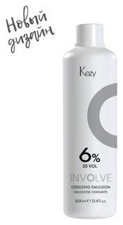 "Окисляющая эмульсия 6% ""Involve Cream Developer"" Kezy"