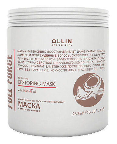 Интенсивная восстанавливающая маска с маслом кокоса  OLLIN Professional