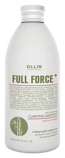 Очищающий шампунь для волос и кожи головы с экстрактом бамбука OLLIN Professional Full Force