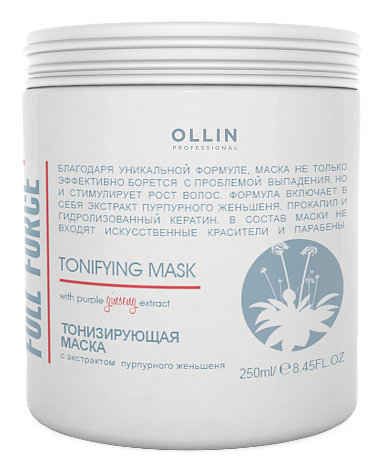 250 мл  OLLIN Professional