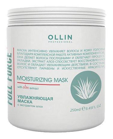Увлажняющая маска против перхоти с экстрактом алоэ  OLLIN Professional