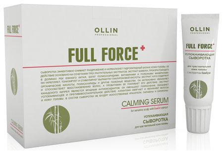 Успокаивающая сыворотка для чувствительной кожи головы  OLLIN Professional