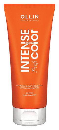 Бальзам для медных оттенков волос OLLIN Professional Intense Profi Color