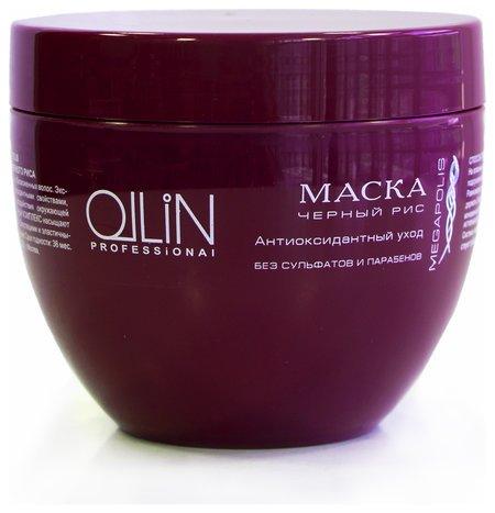 Маска на основе черного риса  OLLIN Professional