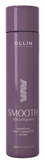 Шампунь для гладкости волос  OLLIN Professional